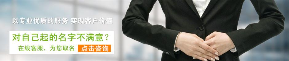 企业核名介绍